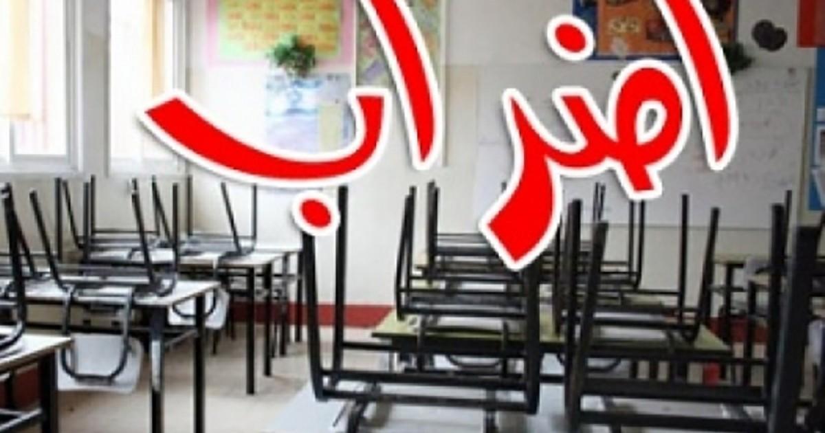 وزير التربية يعلن: هذه المدارس مقفلة غداً بسبب الطقس