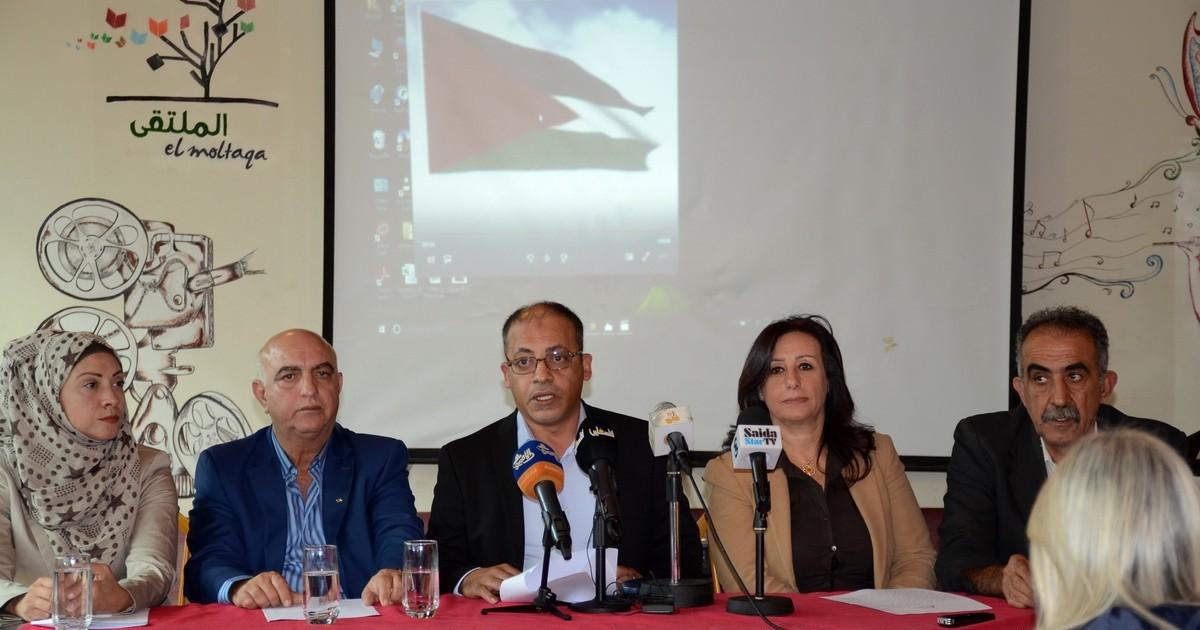 بالصور: إطلاق برنامج مهرجان النورس الثقافي الثاني خلال مؤتمر صحفي في صيدا