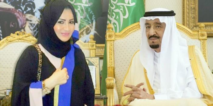 محكمة فرنسية تصدر حكما على ابنة العاهل السعودي الاميرة حصة بنت سلمان بعد اذلالها لعامل مصري